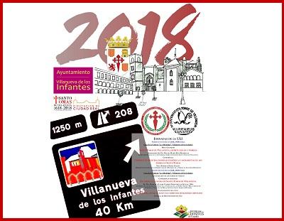 Jornadas de la ULI 2018 - Villanueva de los Infantes